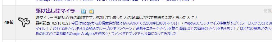 f:id:shishi4htn:20170210170313p:plain