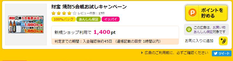 f:id:shishi4htn:20170213180309p:plain