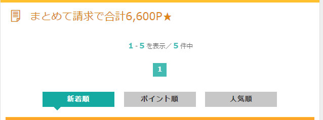 f:id:shishi4htn:20170220145139p:plain