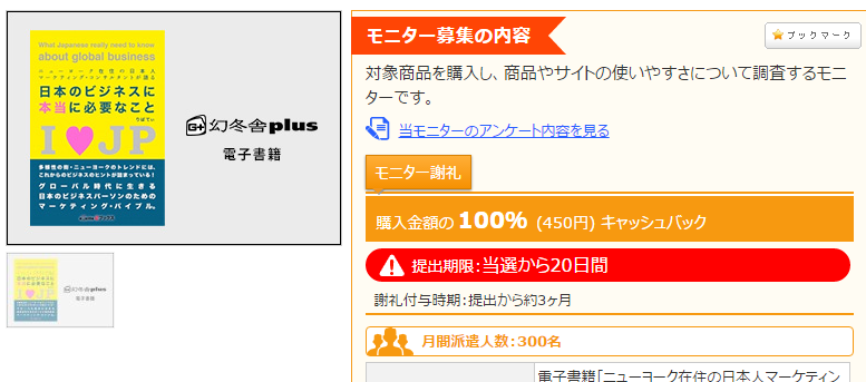 f:id:shishi4htn:20170222220914p:plain