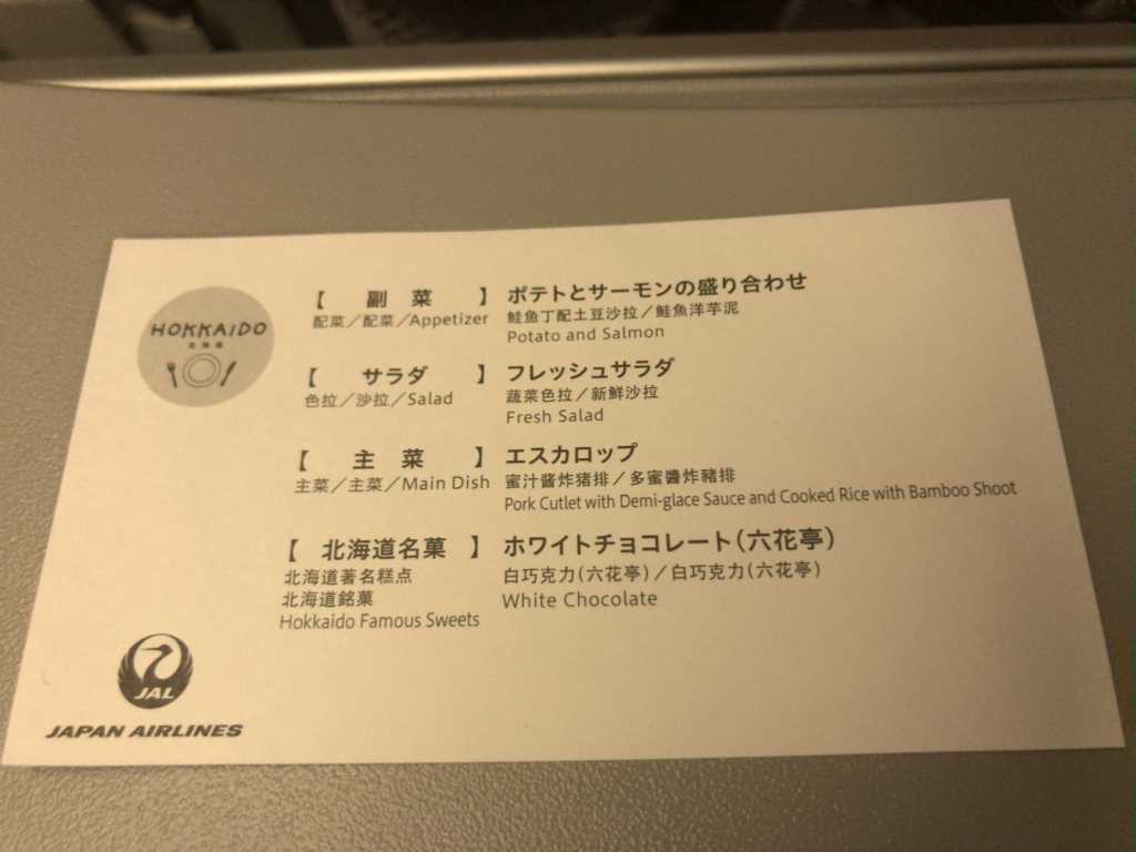 f:id:shishi4htn:20170228183005j:plain