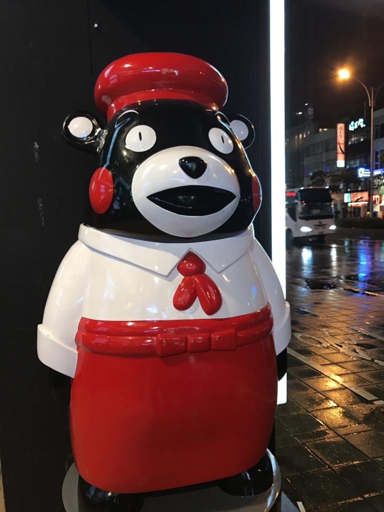 f:id:shishi4htn:20170301195236j:plain
