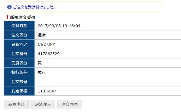 f:id:shishi4htn:20170308131639p:plain