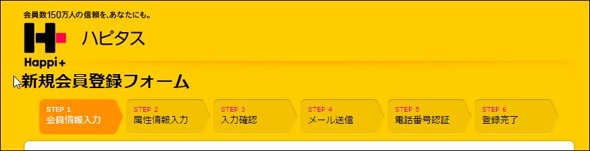 f:id:shishi4htn:20170314022133p:plain