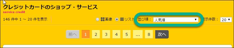 f:id:shishi4htn:20170314030406p:plain
