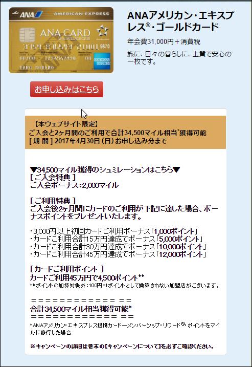 f:id:shishi4htn:20170317181210p:plain