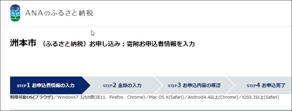 f:id:shishi4htn:20170320151556p:plain