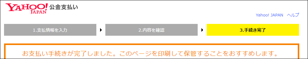 f:id:shishi4htn:20170320152424p:plain