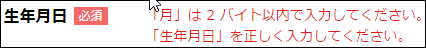 f:id:shishi4htn:20170320152655p:plain
