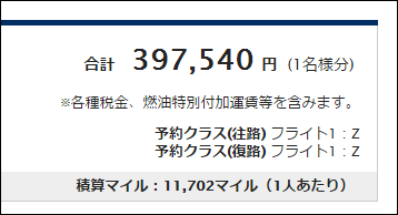 f:id:shishi4htn:20170321150532p:plain