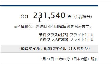 f:id:shishi4htn:20170321150603p:plain