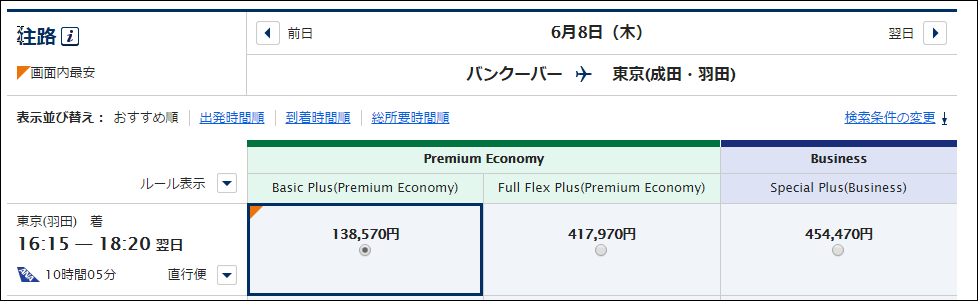 f:id:shishi4htn:20170321160158p:plain