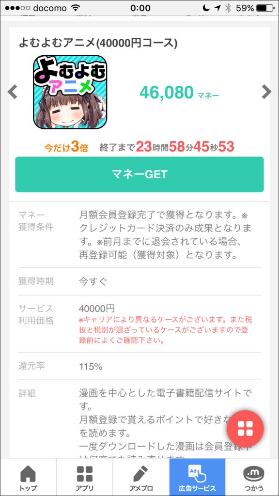 f:id:shishi4htn:20170401123412p:plain
