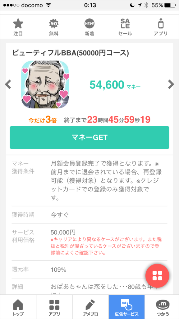 f:id:shishi4htn:20170401123429p:plain