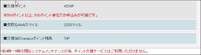 f:id:shishi4htn:20170405143055p:plain