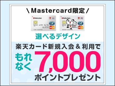 f:id:shishi4htn:20170410122134p:plain