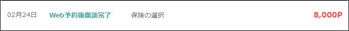 f:id:shishi4htn:20170414153558p:plain