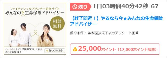 f:id:shishi4htn:20170416202711p:plain