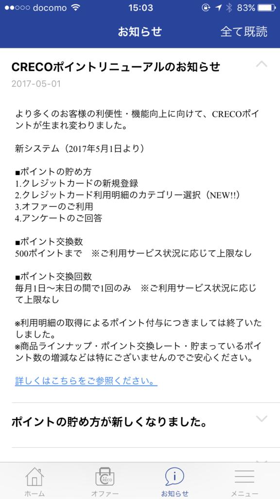 f:id:shishi4htn:20170502150431p:plain