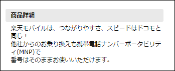 f:id:shishi4htn:20170509132024p:plain