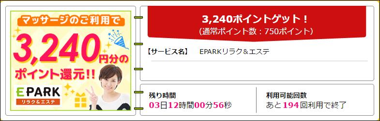 f:id:shishi4htn:20170511235948p:plain
