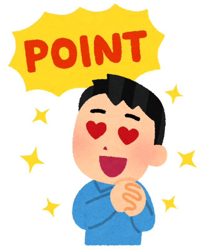 f:id:shishi4htn:20170531151616p:plain