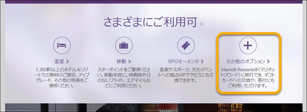 f:id:shishi4htn:20170823133450p:plain