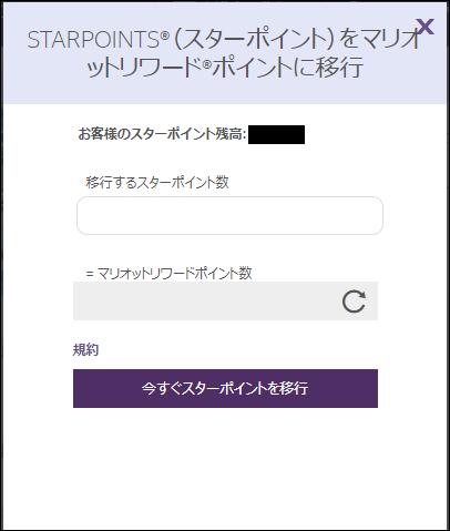 f:id:shishi4htn:20170823133748p:plain