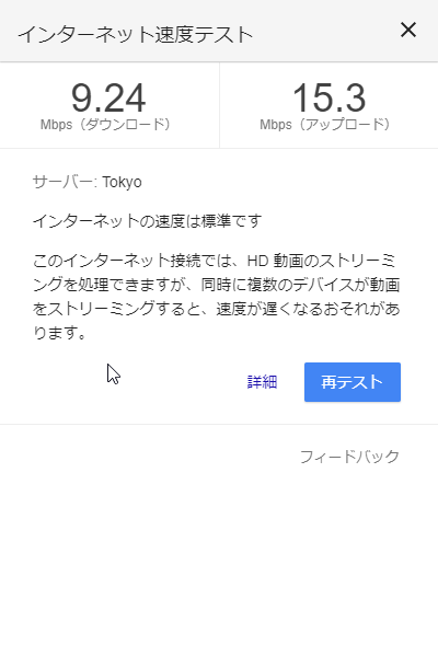 f:id:shishi4htn:20180228174220p:plain