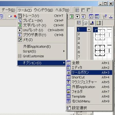 f:id:shishi_aa:20090515191315j:image