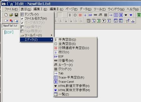 f:id:shishi_aa:20090526062055j:image