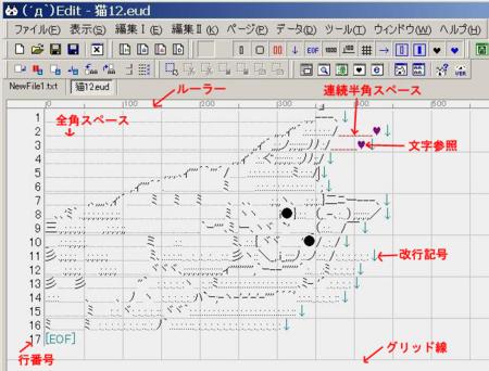 f:id:shishi_aa:20090526062056j:image