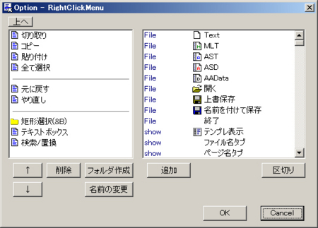 f:id:shishi_aa:20090602220604j:image
