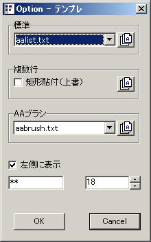 f:id:shishi_aa:20090602220611j:image