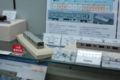 TOMIX/JRE231-500系通勤電車(山手線)