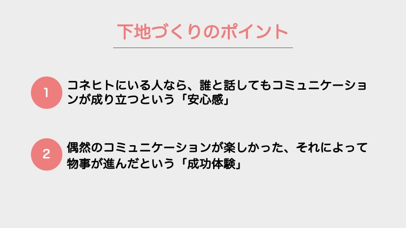 f:id:shishidonaoya:20190117083733j:plain