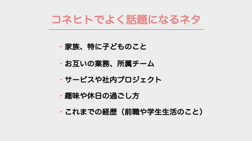 f:id:shishidonaoya:20190117085440j:plain
