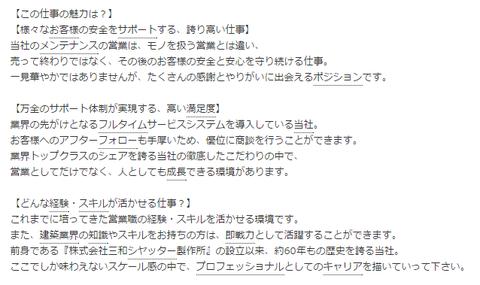 f:id:shishigin:20170314222024p:plain