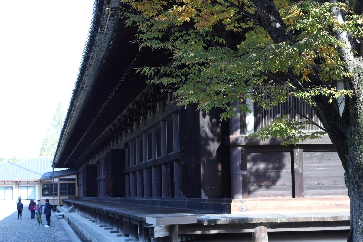 f:id:shishimaru40:20191215193141j:plain