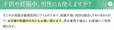 f:id:shishiokun:20180615020132j:plain
