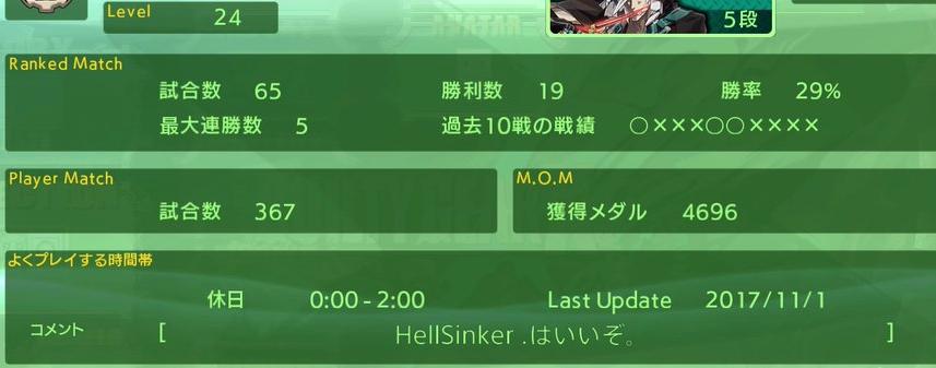 f:id:shishisetsudan:20171101121024p:plain