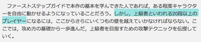f:id:shishisetsudan:20171123104235p:plain