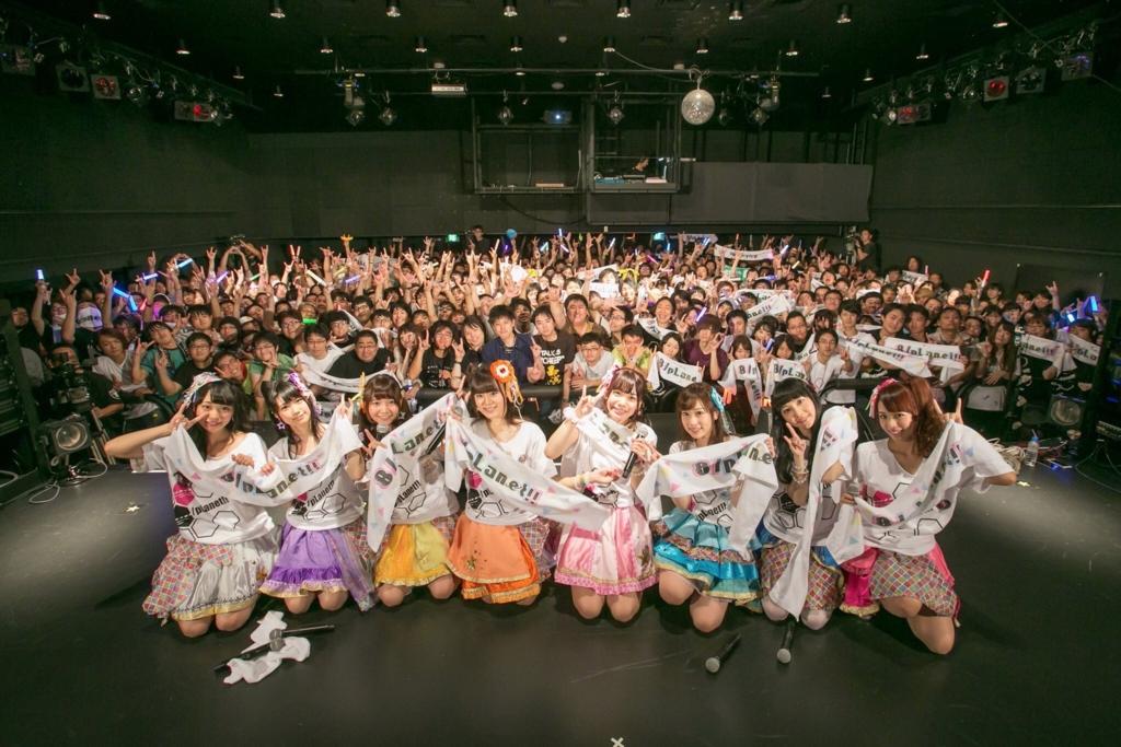 f:id:shishito:20161112201941j:plain