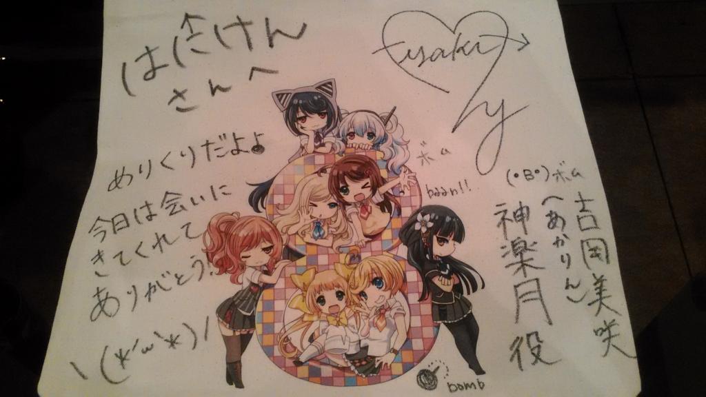 f:id:shishito:20161226093543j:plain