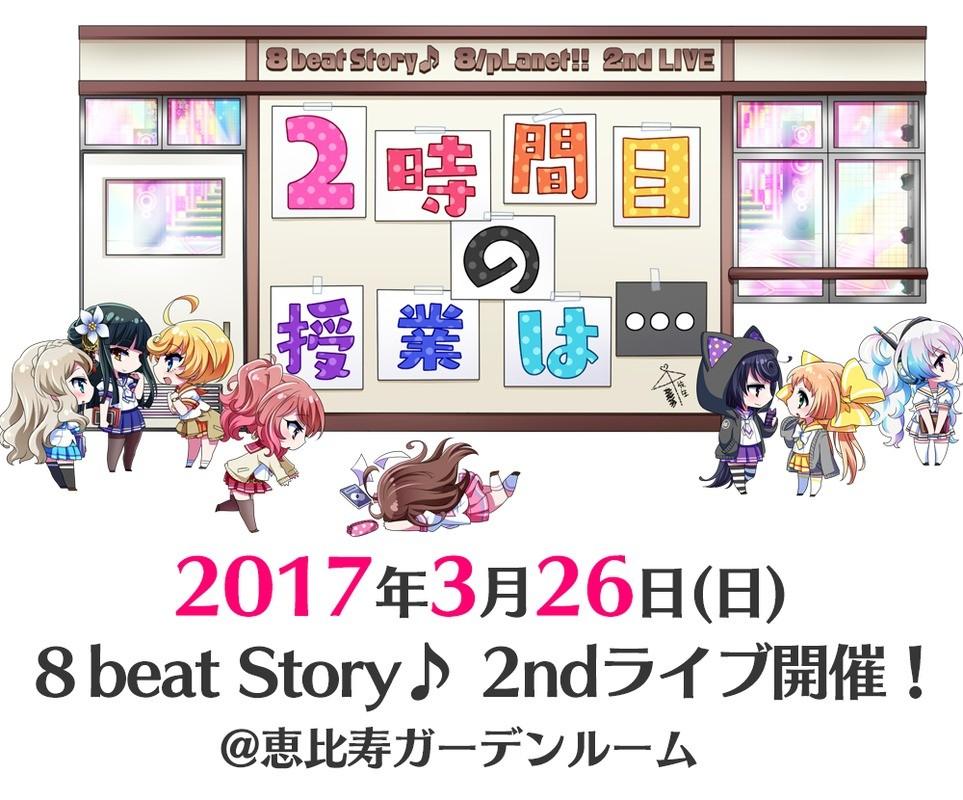 f:id:shishito:20170129184100j:plain