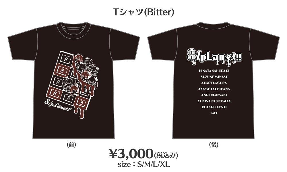 f:id:shishito:20170129232141j:plain