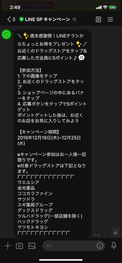 f:id:shishitou014:20200107025645p:image