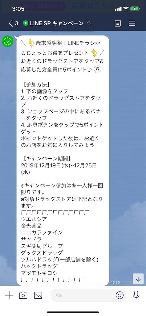 f:id:shishitou014:20200107030730p:image