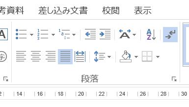 f:id:shisho28:20180215184111p:plain