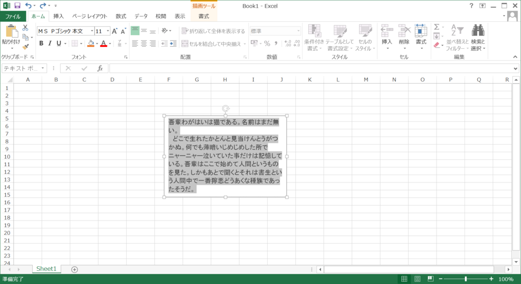 f:id:shisho28:20180215184348p:plain
